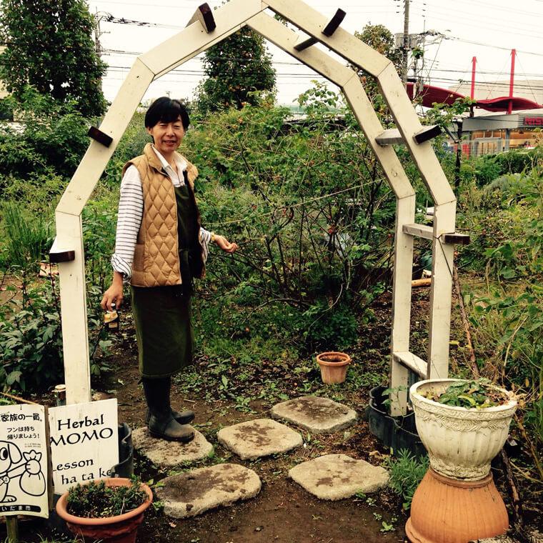 Herbal MOMO ハーブガーデン 園藤祐子(えんどうゆうこ)